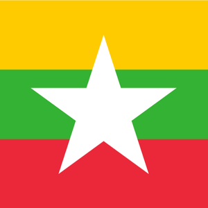 U-MAN ! #54 - La Birmanie en feu