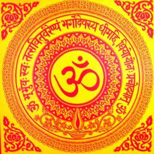 Gayatri Mantra Mixtape