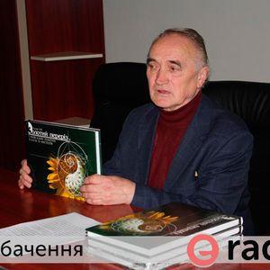 Книгобачення - Олег Боднар