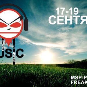 Vadim Dreamer - Grand Music Festival # 2