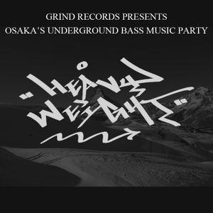 DJ Sohei Dubstep mix 02 May