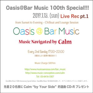 Oasis@Bar Music 100th Special Live Rec 2019.1.13. pt.1 Navigated by Calm