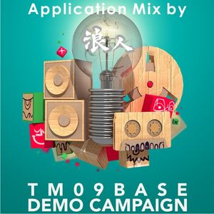 VA - TM09Base Demo Competition Application Mix by @ra_ronin