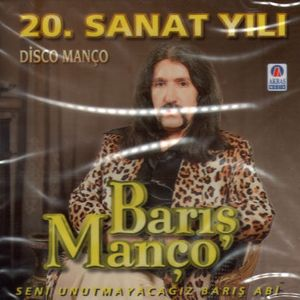Disco Mancho