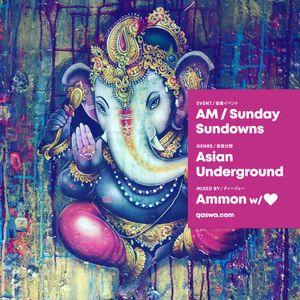 Ambient Mafia - Sunday Sundowns 4/11 (chillout / Indian / downtempo / d&b)