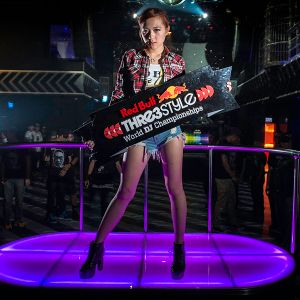 DJ Ellie - Taiwan - National Final