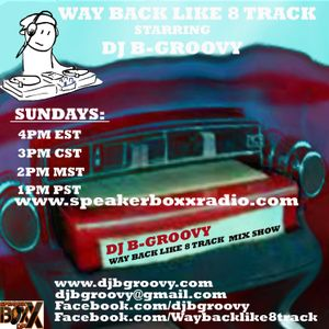 Way Back Like 8 Track Unfiltered - 007