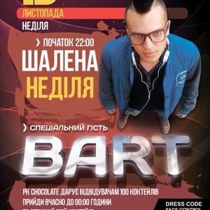 """Dj.Bart - The Propaganda Podcast # 002 ( Live Set РК """" Chocolate """" )"""