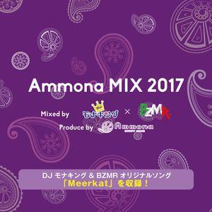 Ammona MIX 2017 Mixed by DJ モナキング & BZMR