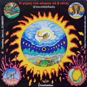 O Gyros Tou Kosmou Se 8 Notes @ VoiceWebRadio (11.6.2019) Dr. John