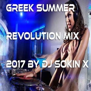 Greek Summer Revolution Mix 2017 By dj sokin x
