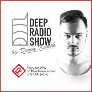 Dima Kubik - Radioshow Deep 241 [10.01.2017]