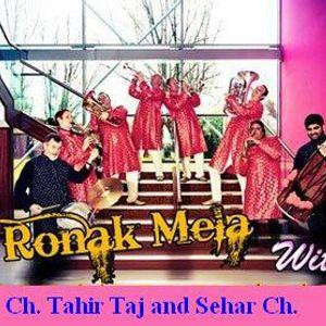 Ronaq Mela 21-06-12 with Ch. Tahir Abead Taj and Rj Sehar Ch. on Hamara Kharian Fm 97