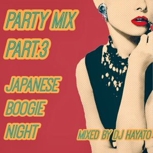 PARTY MIX PART3 -Japanese Boogie Night-