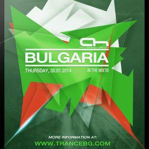 Sugar DJ's - Bulgaria In The Mix 005