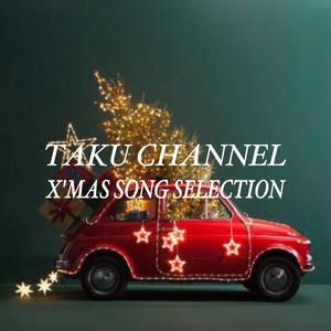 TAKU CHANNEL [CHRISTMAS SONG SELECTION]
