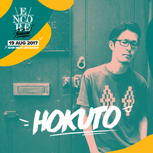 DJ HOKUTO LIVE MIX at ENCORE FESTIVAL, AMSTERDAM 2017 (EDIT VERSION)