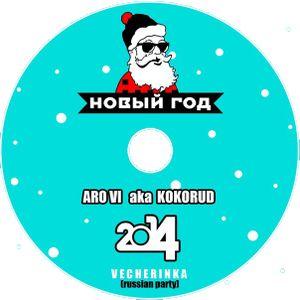 Aro Vi aka Kokorud - Новый Год 2014