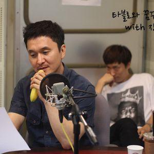 20140630 Tablo's Dream Radio