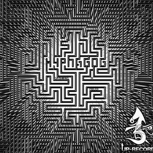 Psy-Trance Minimix - Digital Skunk