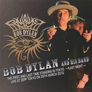 Bob Dylan Tokyo, Japan  2010