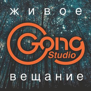 25.03.2016 collatonga  first live .  from gong studio on  radio bearlogovo #14   part3
