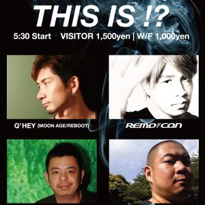 This is !? After Hours Techno Mix 2011.11