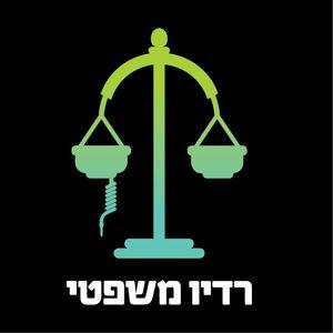 """דלתיים פתוחות 29.6.2015 עו""""ד ירון דוד מראיין את פרופ' מיכאל קורינאלדי"""