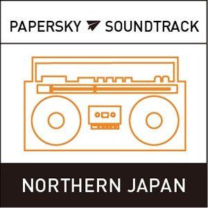 PAPERSKY : NORTHERN JAPAN | jomon