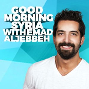 GOOD MORNING SYRIA WITH EMAD ALJEBBEH 22-10-2017