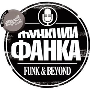 Funk and Beyond Radio Show. 26/04/2015