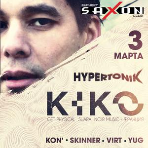 Конь @ Hypertonik, Saxon club (Kyiv) - 03.03.2017