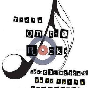 Γιώτα on the Rocks 06.11.2012