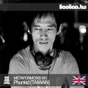 MS031 - Phunkid (Taiwan)