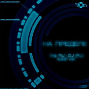 """NA PREDELE - ON THE EDGE 005"" The Filt DJ (ru) guest mix"