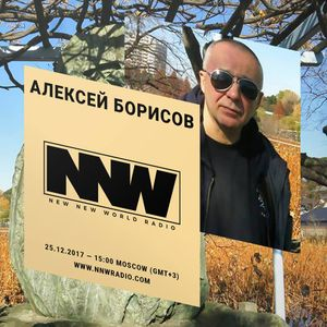 Alexei Borisov - 25th December 2017