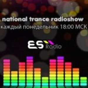 Denislove - National Trance Radioshow (18.02.13)