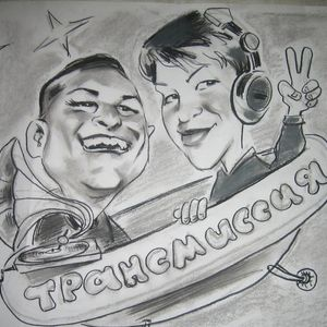DJ Feel - TranceMission Oldschool 012 (05-07-2012)