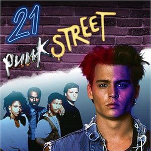 21 punk street - lesson one