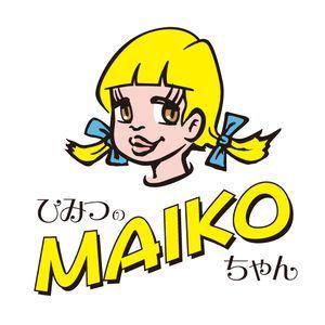 ひみつのMAIKOちゃん 003