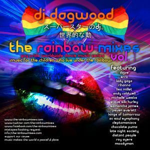 DJ DAGWOOD-THE RAINBOW MIXES (JULY 2019) LGBTQ SOULFUL HOUSE MIX