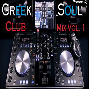 Greek Soul - Club Mix Vol. 1