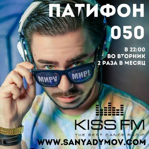 Sanya Dymov - PartyFON 050 [KISS FM]