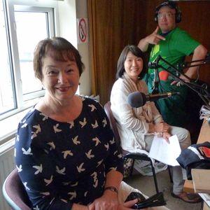 The Breakfast Supplement Special: Tramore - Ireland's Bridge to Japan