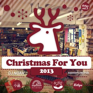 christmas for you mix