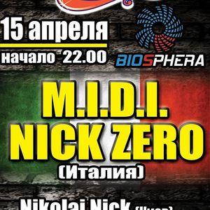 Live @ BIOSHPERA Club - Kherson (UKRAINE)