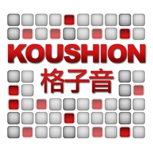 Koushion Launch Party (Live mix)