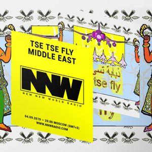 Tse Tse Fly Middle East - 4th September 2019