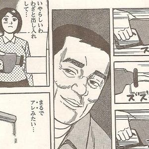 mada_hajimaranai