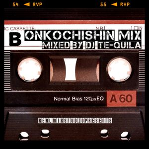 Onkochishin Mix -B Side- #20131029